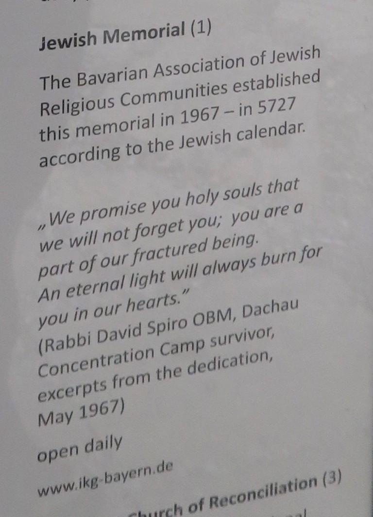 jewish memorial plaque