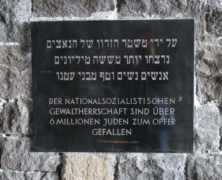 jewish plaque 2